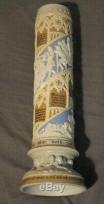 Antique German Villeroy & Boch Mettlach Pokal #396 Relief 4 panels beer stein